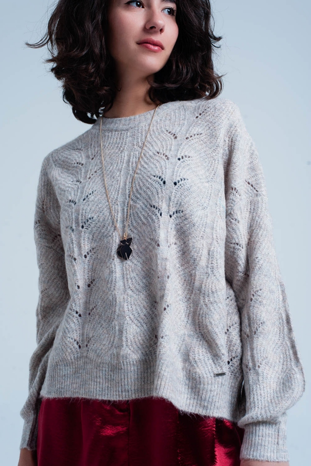 Beige Chunky Knit Oversized Sweater